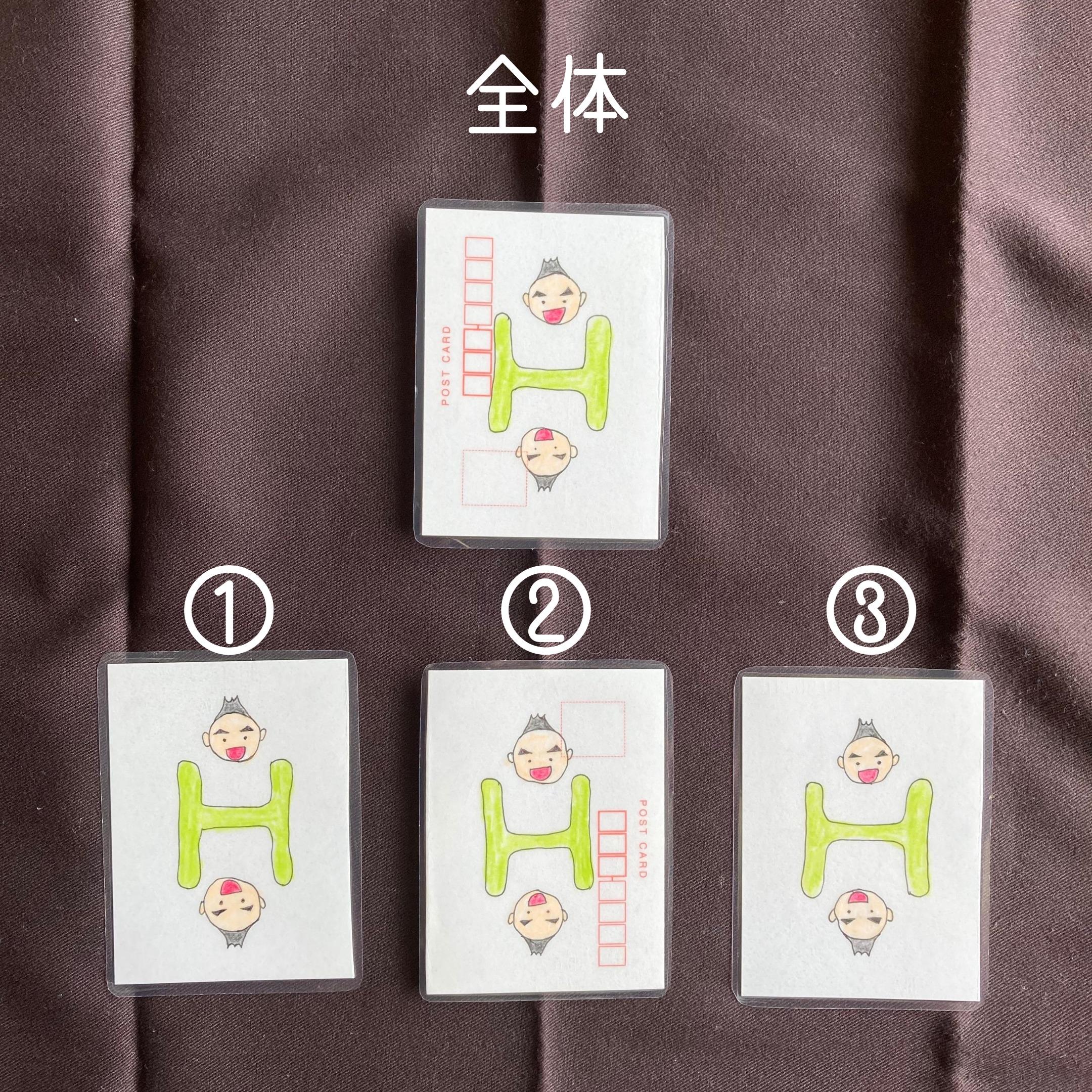 8.力 (精神) 正位置:前向き 逆位置:後ろ向き