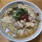 【簡単薬膳レシピ】鶏と梅のあっさりにゅうめん